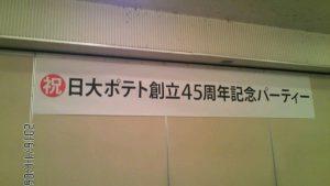 161106_1642